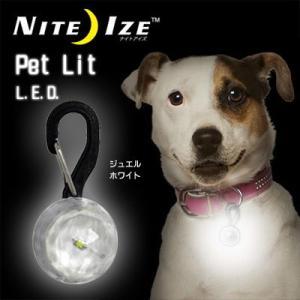 プラッツ ナイトアイズ ペットリット ジュエルホワイト 1個  ペット用/犬猫/アウトドア/雑貨/LEDライト|five-1