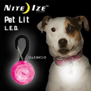 プラッツ ナイトアイズ ペットリット ジュエルピンク 1個  ペット用/犬猫/アウトドア/雑貨/LEDライト|five-1
