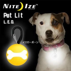 プラッツ ナイトアイズ ペットリット イエローボーン 1個  ペット用/犬猫/ウトドア/雑貨/LEDライト|five-1