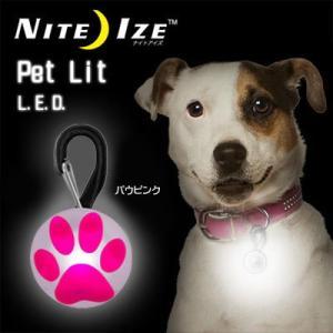 プラッツ ナイトアイズ ペットリット パウピンク 1個  ペット用/犬猫/ウトドア/雑貨/LEDライト|five-1