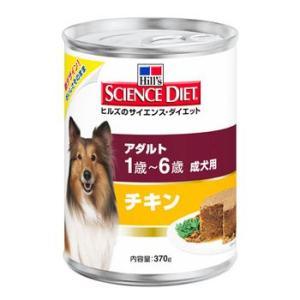 サイエンスダイエット 缶詰 アダルト 成犬用 1歳〜6歳 チキン 370g