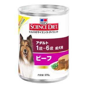 サイエンスダイエット 缶詰 アダルト 成犬用 1歳〜6歳 ビーフ 370g