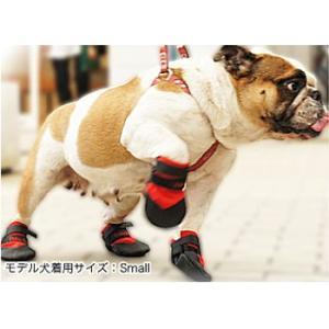 ウルトラパウブーツ Sサイズ 犬の服 five-1