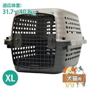 Petmate ドライブケージ バリケンネル ナビゲーター XL 犬猫用|five-1