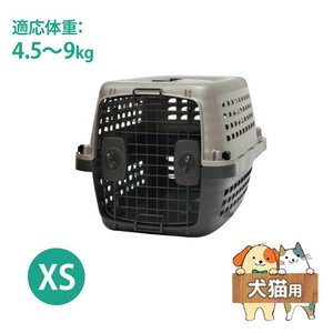 Petmate ドライブケージ バリケンネル ナビゲーター XS 犬猫用|five-1