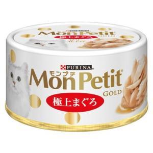 モンプチ ゴールド 極上まぐろ 70g 猫缶|five-1