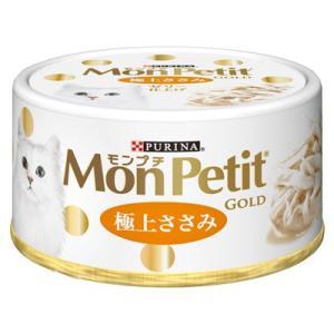 モンプチ ゴールド 極上ささみ 70g 猫缶|five-1