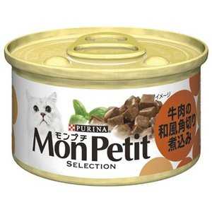 モンプチ セレクション 牛肉の和風角切り煮込み(85g) 猫缶|five-1