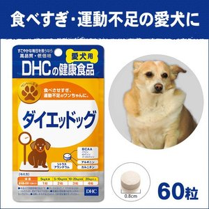 犬用サプリメント DHC(ディーエイチシー) ダイエッドッグ 60粒 愛犬用|five-1