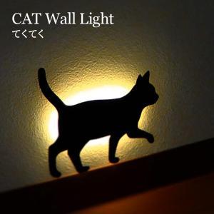 猫雑貨 CAT Wall Light(キャットウォールライト) てくてく five-1