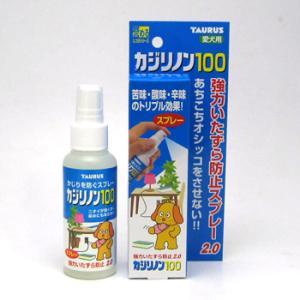 トーラス カジリノン100 犬用噛み癖 舐め癖防止用品|five-1