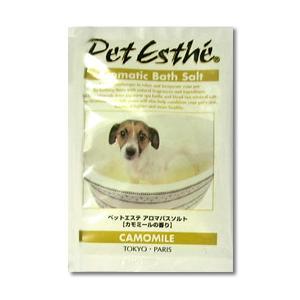 ペットエステ アロマバスソルト(ペット専用入浴剤) カモミールの香り 15g ペット用入浴剤|five-1