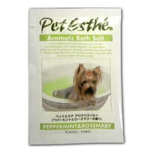 ペットエステ アロマバスソルト(ペット専用入浴剤) ペパーミントとローズマリーの香り 15g ペット用入浴剤|five-1