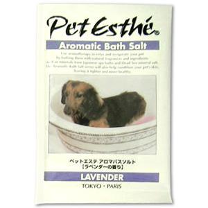 ペットエステ アロマバスソルト(ペット専用入浴剤) ラベンダーの香り 15g ペット用入浴剤|five-1