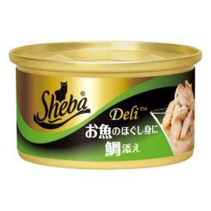 猫缶 シーバ デリ お魚のほぐし身に鯛添え 85g 猫用レトルト five-1