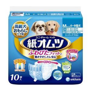 ユニチャーム ペット用紙オムツ Mサイズ 10枚入り 小〜中型犬用 犬用オムツ|five-1