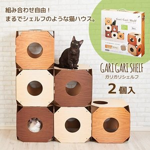 エイムクリエイツ ミュー(mju:) キャットハウス(猫用品) ガリガリシェルフ インテリア 組立式 2個入り|five-1