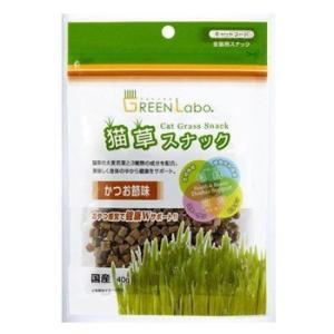 GREEN Labo(グリーンラボ) 猫草スナック かつお節味 40g|five-1