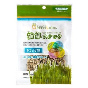 GREEN Labo(グリーンラボ) 猫草スナック まぐろとしらす 40g|five-1