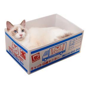 猫用爪とぎ エイムクリエイツ MJU(ミュー) 愛猫専用つめとぎ付き段ボール にゃんボール(引越し箱)|five-1