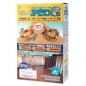 ペット用滑り止め わんわんスベランLS 低臭タイプ 小・中型犬用 500ml 約8畳〜10畳分 犬 猫 床 フローリング コーティング剤|five-1