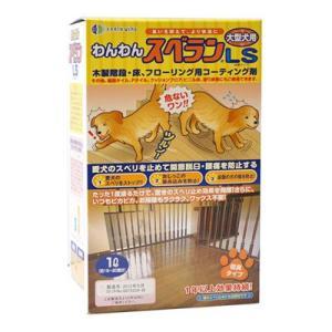 ペット用滑り止め わんわんスベランLS 低臭タイプ 大型犬用 1L 約16畳〜20畳分 犬 猫 床 フローリング コーティング剤|five-1