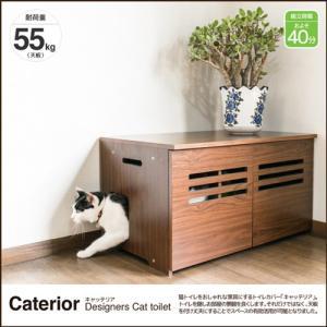 OFT 猫用トイレカバー Caterior(キャッテリア)|five-1
