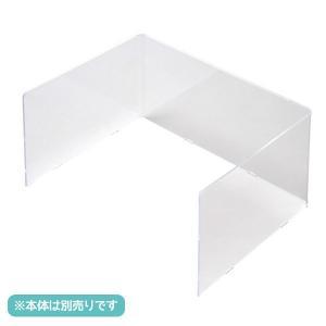 犬用トイレ クリアレット・ミニ 飛散ガード 愛犬用 本体別売り|five-1