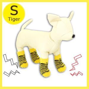 アライブ ペットソックス4足 タイガー Sサイズ 犬用 靴下 犬の服 five-1