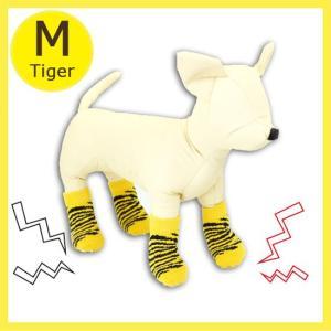 アライブ ペットソックス4足 タイガー Mサイズ 犬用 靴下 犬の服 five-1