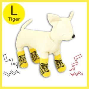 アライブ ペットソックス4足 タイガー Lサイズ 犬用 靴下 犬の服 five-1