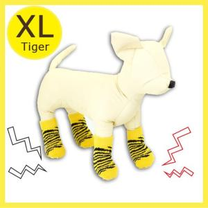 アライブ ペットソックス4足 タイガー XLサイズ 犬用 靴下 犬の服 five-1