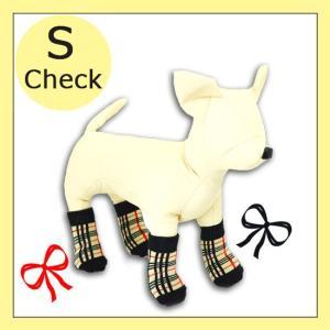 アライブ ペットソックス4足 チェック  Sサイズ 犬用 靴下 犬の服 five-1