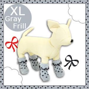 アライブ ペットソックス4足 フリルグレイ  XLサイズ 犬用 靴下 five-1