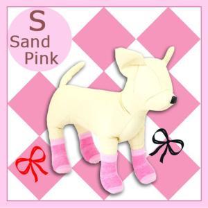 アライブ ペットソックス4足 サンドピンク  Sサイズ 犬用 靴下 犬の服 five-1