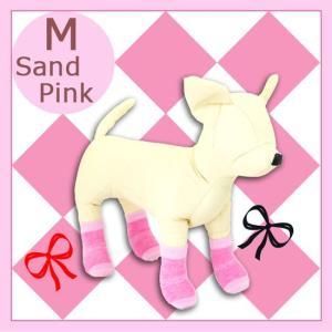 アライブ ペットソックス4足 サンドピンク  Mサイズ 犬用 靴下 犬の服 five-1
