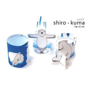 カミテリア クルル shiro-kuma シロクマ メモ帳  メール便可|five-1
