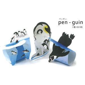 カミテリア クルル  pen-guin ペンギン メモ帳  メール便可|five-1