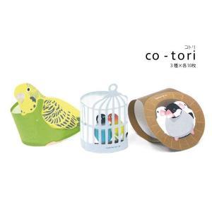 カミテリア クルル co-tori 小鳥 メモ帳  メール便可|five-1