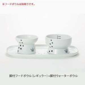 猫壱 ハッピーダイニング専用 食器トレー ダブ...の詳細画像5