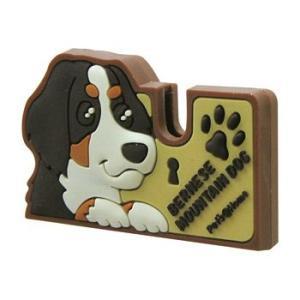 Leaps ワンKeyニャンKey バーニーズ   犬 雑貨  オーナーグッズ  メール便可|five-1