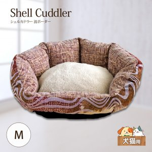 ハヤブサ シェルカドラー 波ボーダー レッド 犬猫用 M[犬用カドラー] five-1
