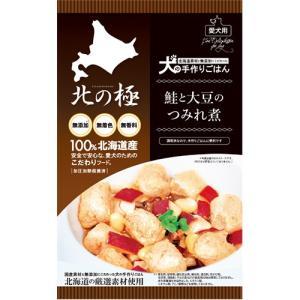 北海道産の鮭を塩分無添加で使用。 やわらかく仕上げた鮭のつみれを、椎茸、大豆、さつまいもと一緒に煮込...