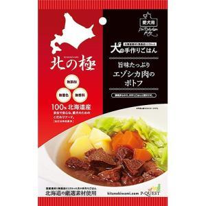 鹿肉と野菜の美味しさがたっぷり凝縮されたスープ エゾシカ肉のポトフ。水分量が多いのでドライフードとの...