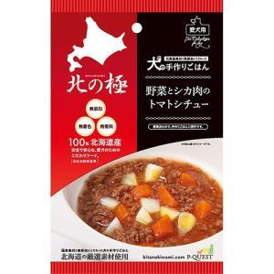 エゾシカ肉と野菜をあっさりとしたトマトスープで一緒に煮込んで作りました。 水分量が多いのでドライフー...
