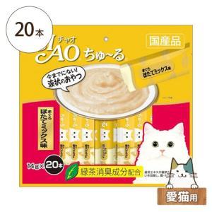 いなば 猫用レトルト チャオ ちゅ〜る まぐろ ほたてミックス味 14g×20本入り 愛猫用 five-1