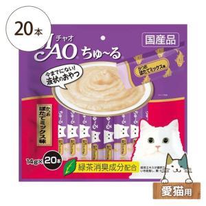 いなば 猫用レトルト チャオ ちゅ〜る かつお ほたてミックス味 14g×20本入り 愛猫用 five-1