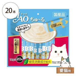 いなば 猫用レトルト チャオ ちゅ〜る とりささみ かつお節ミックス味 14g×20本入り 愛猫用 five-1