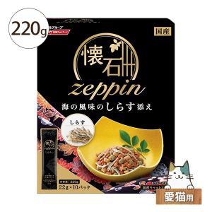 猫用ドライフード 日清ペットフード 懐石zeppin海の風味のしらす添え 220g 愛猫用 five-1