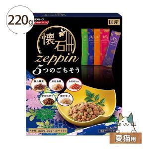 猫用ドライフード 日清ペットフード 懐石zeppin5つのごちそう 220g 愛猫用 five-1